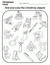More Kindergarten Worksheets Teacher Ideasinterest Math Color For ...