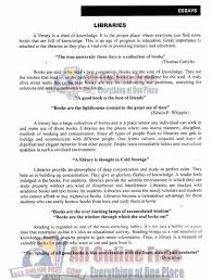 library essay in english co library essay in english