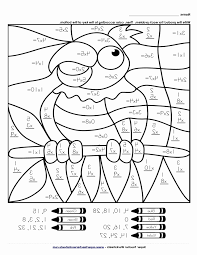 4th Grade Coloring Pages Dcp4 1st Grade Coloring Pages Fresh 26