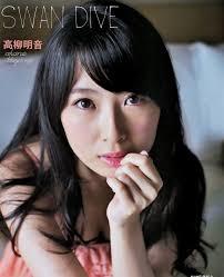SKE48/NMB48】ちゅりの水着が生々しすぎてヤバい【高柳明音】 : NMB48まとめスピリッツ