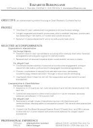 free office samples administrative job resume objective samples for jobs database