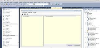 Особенности электронного учебника и возможности его применения в  Рисунок 11 visual studio 2010 главная форма электронного учебника