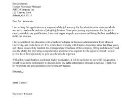 General Cover Letter For Entry Level Job Page Letters Awesome