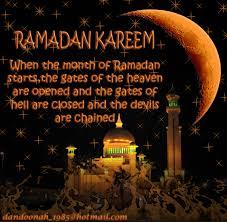 happy-2015-ramadan-greeting-for-facebook-friends-fb-status-image-3.gif