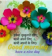 fresh good morning images for whatsapp