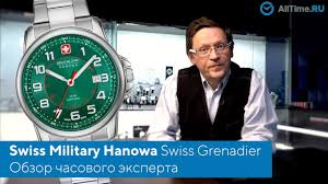Милитари <b>часы Swiss Military</b> Hanowa Swiss Grenadier глазами ...