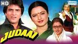 Helen Jaaye To Jaaye Kahan Movie