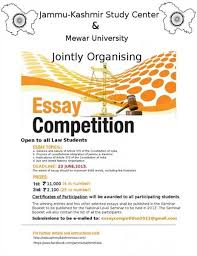 essay competitions for adults gq essay competitions for adults