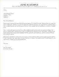 Employment Resume Cover Letter Job Resume Cover Letter Internal Job