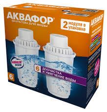 Купить <b>Комплект сменных модулей</b> для фильтров «Аквафор» В6 ...