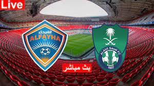 بث مباشر الفيحاء والاهلي في الدوري السعودي