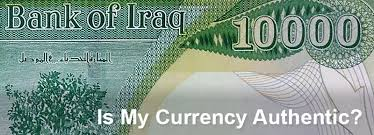 Sterling Currency Group Atlanta Iraqi Dinar Iraqi Dinar By Sterling Currency Group