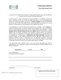 best letter indemnity template free writing form of sle uk elegant release and indemnification agreement