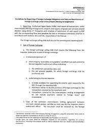 Circular Letters And Memoranda Rural Bankers Association Of The