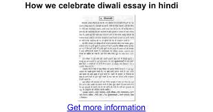 how we celebrate diwali essay in hindi google docs