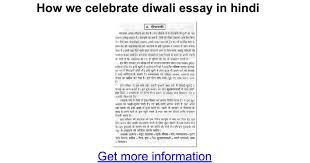 how we celebrate diwali essay in hindi google docs