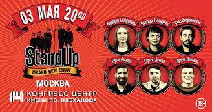 Афиша Москвы 2020. Билеты без наценки на МТС Live