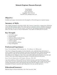 Entry Level Network Engineer Resume Sample Network Engineer Resume Objective Network Engineer Resume Objective