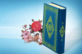 اهلبیت(علیهم السلام) در قرآن