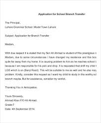 Collection Of Solutions Request Letter Sample For School Transfer
