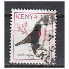 """Kenya """" LIND """" 1993 (137975741) - Osta.ee"""