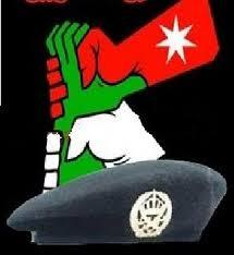 لجنة المتقاعدين العسكريين ترفض قانون الصوت الواحد | الأردن اليوم | وكالة أنباء سرايا الإخبارية - حرية سقفها السماء