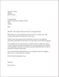 Formal Cover Letter Official Cover Letter Under Fontanacountryinn Com