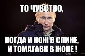 """""""Российские агенты занимались вербовкой людей и использовали различные механизмы, чтобы сорвать выборы в Черногории"""", - помощник Тиллерсона Хефферн - Цензор.НЕТ 8001"""