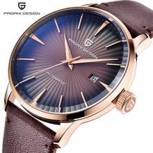 Best value <b>Pagani Design</b> Classic – Great deals on <b>Pagani Design</b> ...