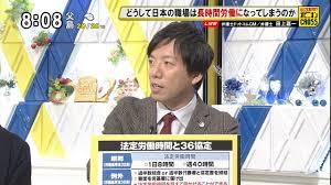 「田上嘉一」の画像検索結果