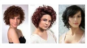 Cute Frisuren Haarschnitte Lockige Kurzhaarfrisuren Frisuren