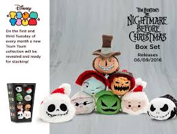 The Nightmare Before Christmas Tsum Tsum Box Set Coming Soon