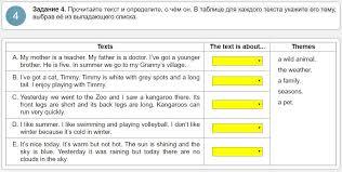 Региональная контрольная по английскому Английский в  В действительности это также задание на лексику так как от ребенка требуется узнать ключевые слова в тексте и подобрать к ним обобщающее понятие