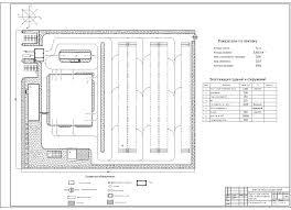 Проект комплексного автотранспортного предприятия на автобусов  Проект комплексного автотранспортного предприятия на 250 автобусов МАЗ 103