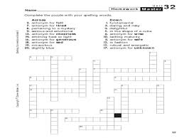 6th Grade Math Puzzle Worksheets Fun Riddle Brain Teasers ...