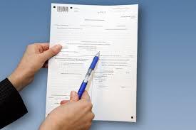 Утверждена новая форма налоговой декларации по налогу на прибыль  Утверждена новая форма налоговой декларации по налогу на прибыль организаций