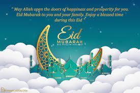 happy eid mubarak card with name wishes