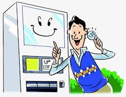 Vending Machine Cartoon Amazing Cartoon Vending Machine Material Cartoon Clipart Automatic