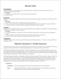 resume summary vs objective – eukutak