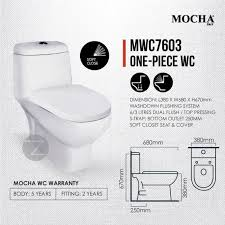 mocha one piece water closet mwc7603 washdown flushing water system s trap 250mm 10