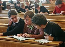 Курсовая работа купить или сделать самому science debate Студенты на лекции