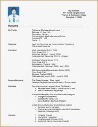 Luxury Resume For Teenager With No Work Experience Template - Resume ...