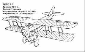 Small Picture awesome planes coloring pages alphabrainsznet