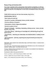 essay on literacy cover letter how to start off an essay examples  scholarship essay jules graphic design and all things creative advertisements