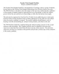 evaluation essay university homework help evaluation essay