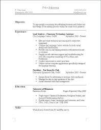 Help With My Resume Splendid Design Inspiration Resume Template
