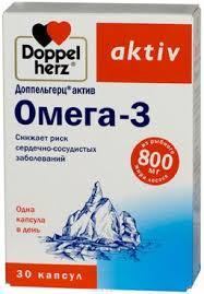<b>Доппельгерц актив Омега</b>-<b>3</b>, 1.366 г, капсулы, 30 шт., Queisser ...