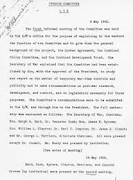 truman library log of the interim committee of the manhattan  log of the interim committee of the manhattan project 9 1945 arneson papers subject file interim committee on atomic energy notes of meetings