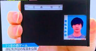 キスマイ超BUSAIKU!?で『玉森裕太』が話題に!【キスブサ】(2ページ目) - トレンドアットTV