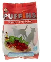 Корм для <b>собак Puffins</b> (0.5 кг) Сухой корм для <b>собак</b> Жаркое из ...